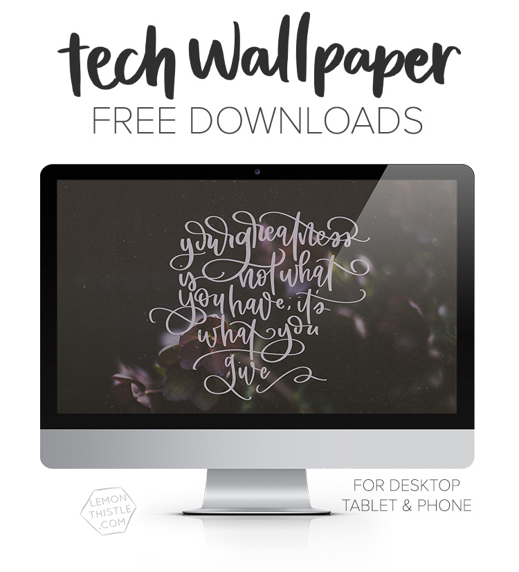 tech wallpaper free downloads - mockup of quote on screen (full gallery)