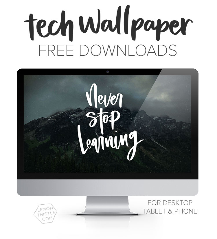 New free backgrounds for your computer and mobile devices every month
