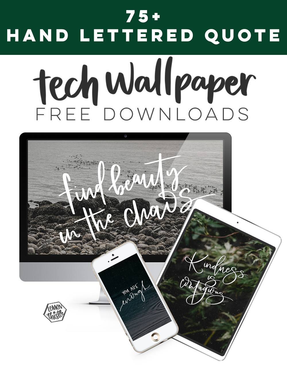 Free Tech Wallpapers